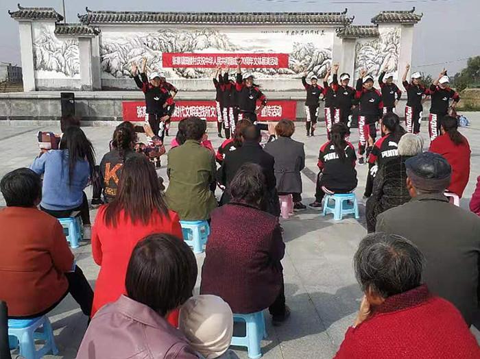 张寨镇广场舞