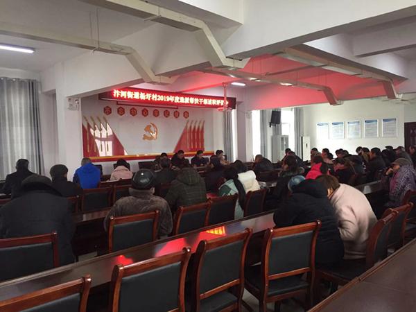 汴河街道组织开展对选派帮扶干部年度考核_副本.jpg
