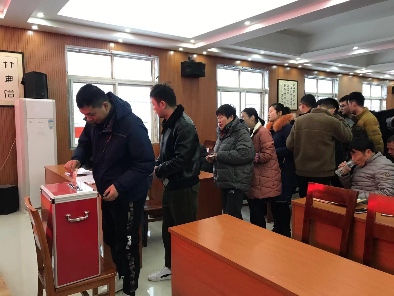 春节期间慰问群众捐款1