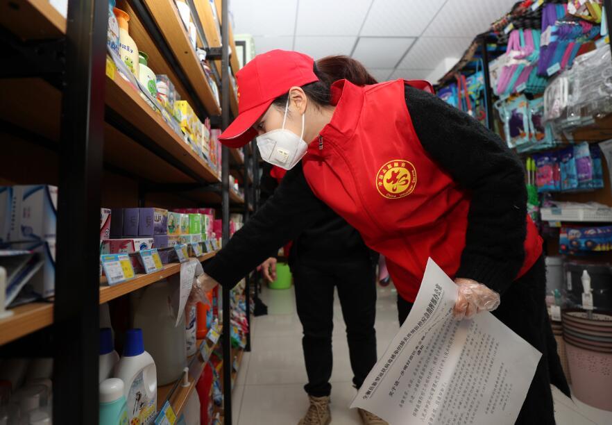 图7  2月12日,沈陈紫迪在购买消毒液和生活用品。