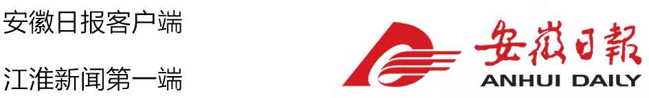 日报logo