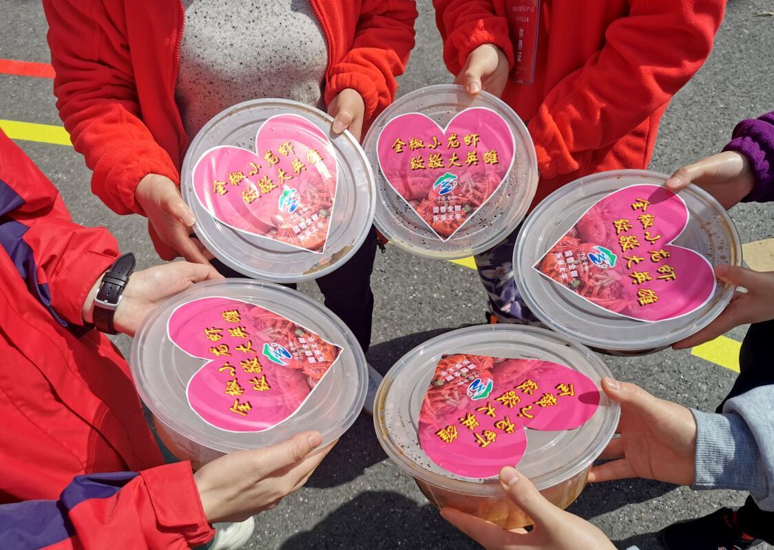 3月19日,全椒小龙虾送到了刚刚回到合肥的支援湖北医疗队驻地。沈果 摄