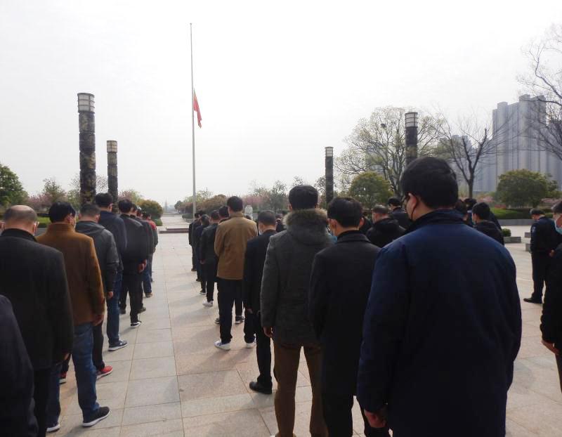 三山区政府哀悼新冠肺炎疫情牺牲烈士和逝世同胞