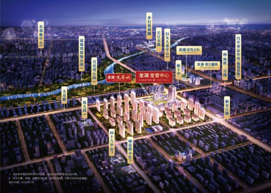 龙湖·龙誉城丨合肥地铁2号线延长线有新进展!